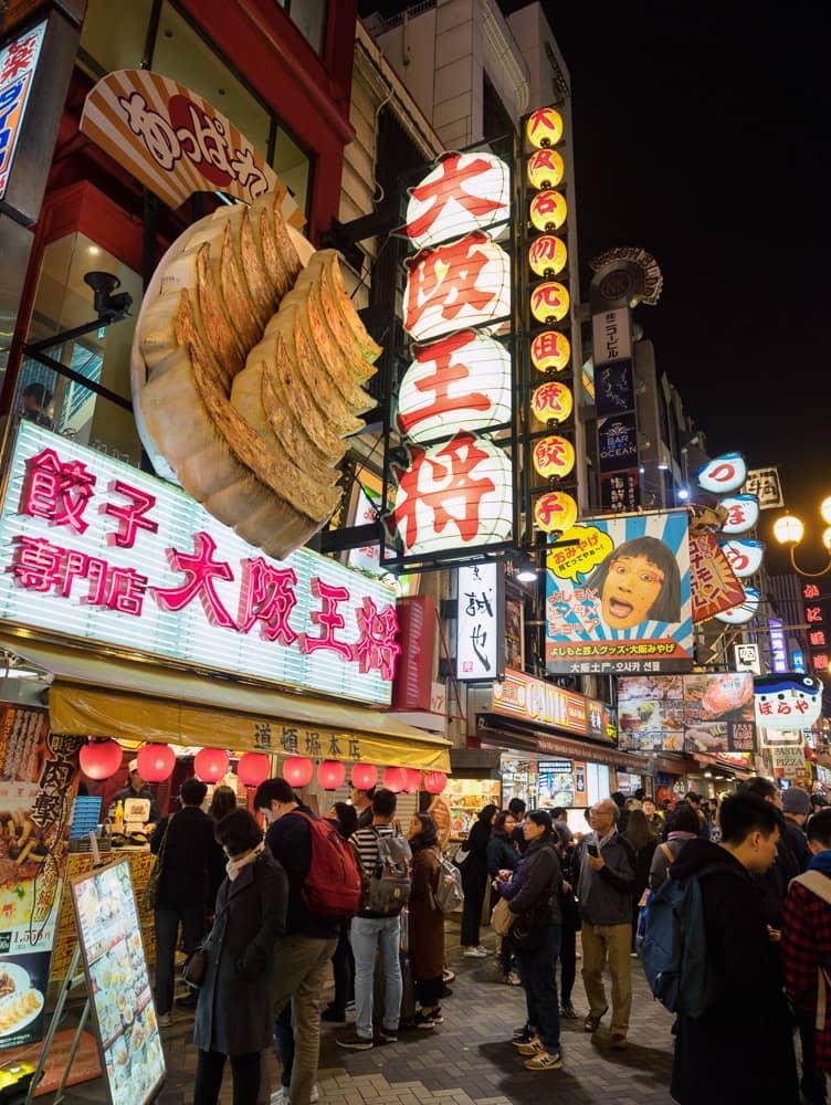 JAPAN 2017: DAY 10, Part 3 – Miyajima & Osaka – O-Torii Gate, Dotonbori