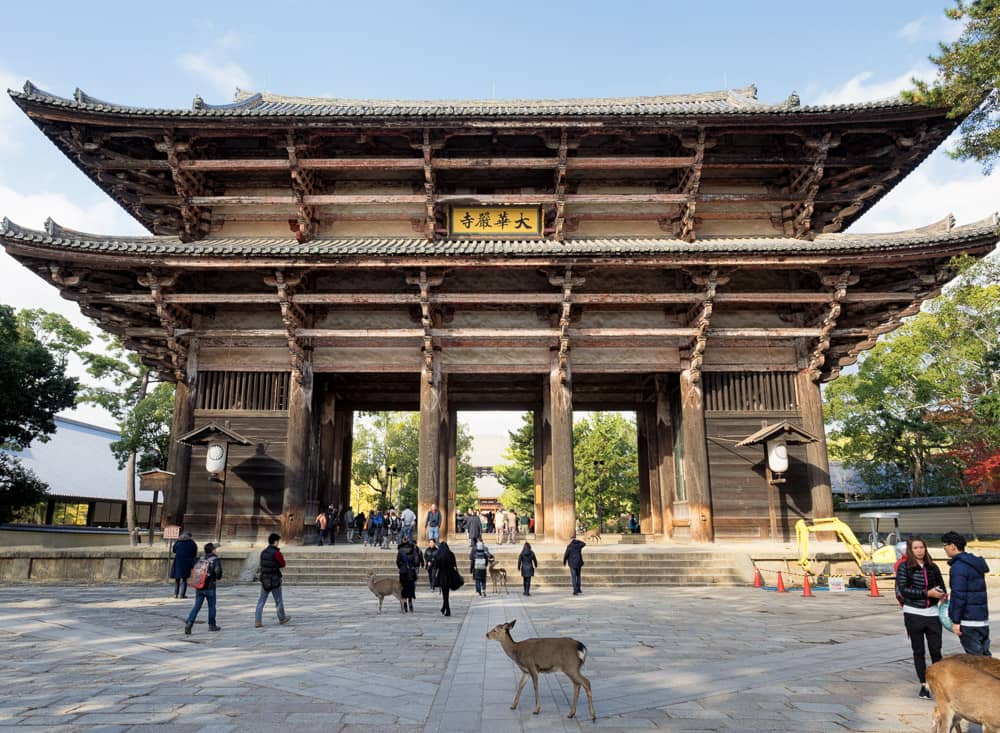 JAPAN 2017: DAY 2, PART 2 – Nara – Kofukuji, Todai-ji