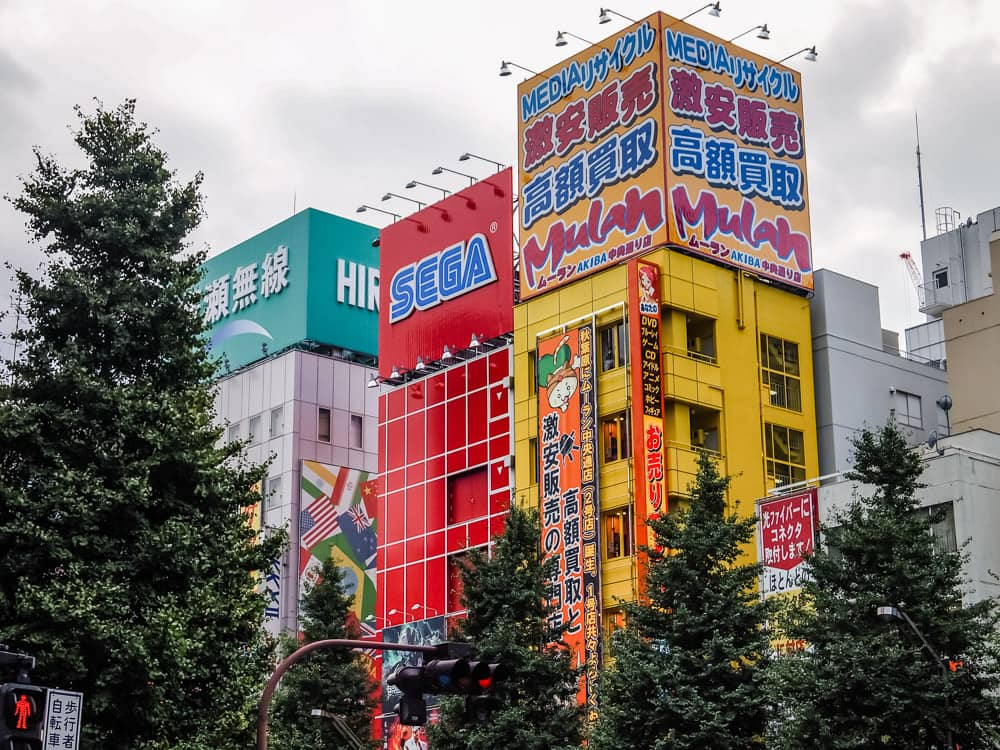 Tokyo 2011: More of Akihabara, Asakusa, Shibuya, Shinjuku & City
