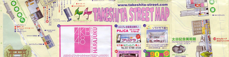 View of the Takeshita Street Map, Tokyo, Japan
