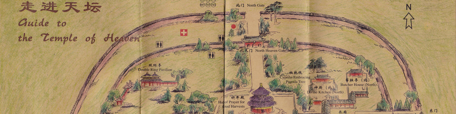 Temple of Heaven Illustrated Guide - Front Cover