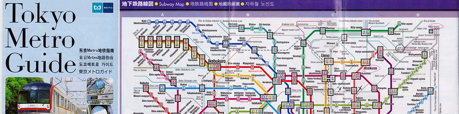 View of the Tokyo Metro Guide, Japan
